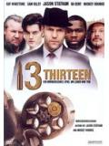13 - Thirteen (DVD)